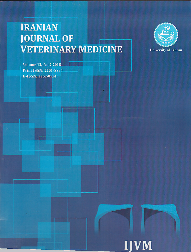 Iranian  Journal of Veterinary  Medicine